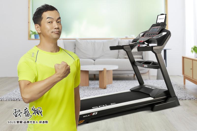 ▲在家瘦「Sole Easy」!健身器材品牌週年慶無限折抵超划算(圖/資料照片)