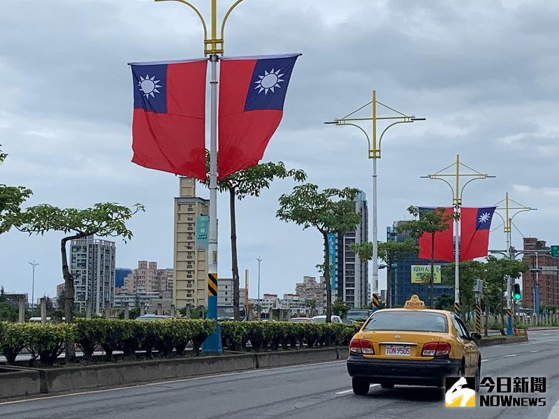 光輝10月 <b>新北</b>市10000面國旗垂直懸掛