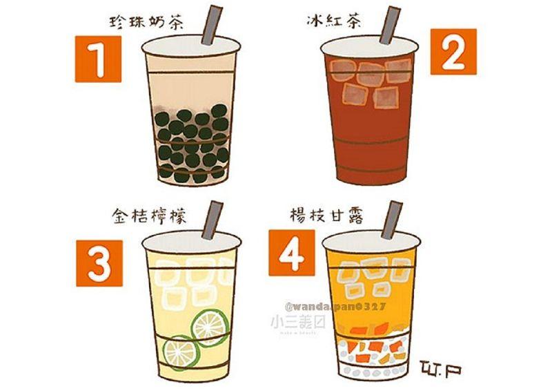 ▲選一杯口渴時最想喝的飲料,測你是「一見鍾情」的人嗎?(圖/翻攝自《Look Pretty 美日誌》)