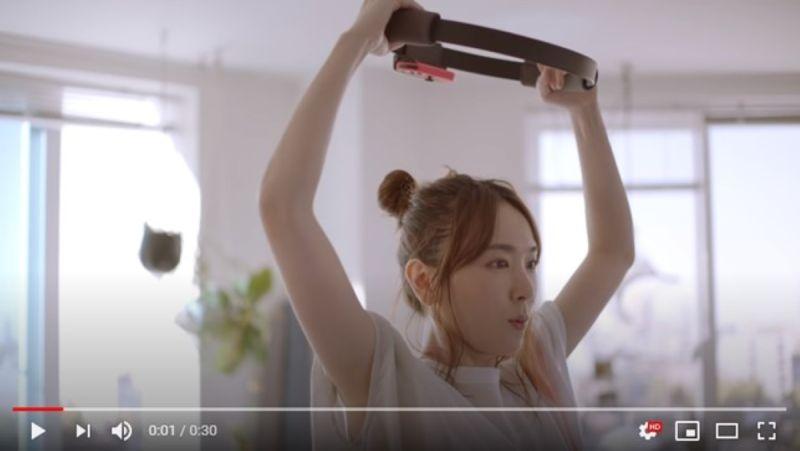 ▲「國民老婆」新垣結衣代言任天堂運動電玩《健身環大冒險》。(圖/翻攝自Nintendo 公式チャンネル)