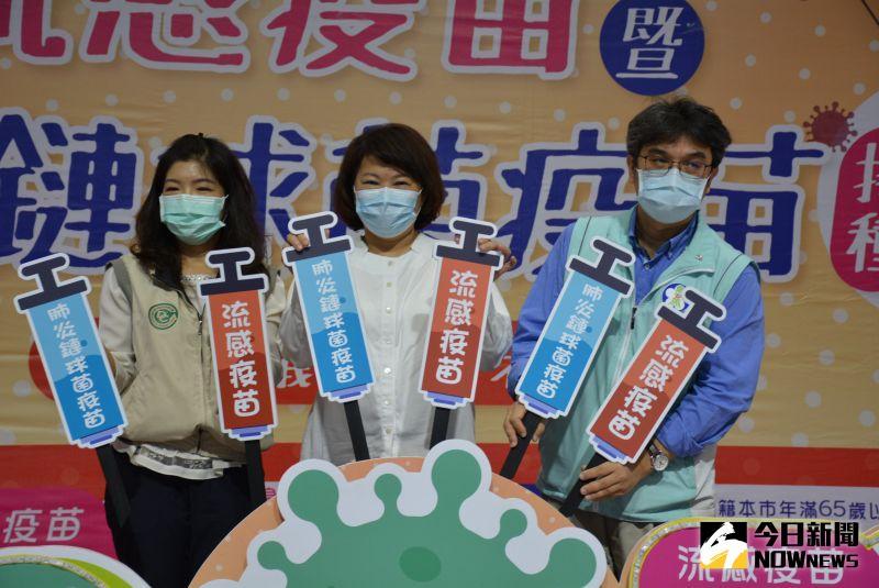 <b>公費流感疫苗</b>99,000劑 10月5日開打