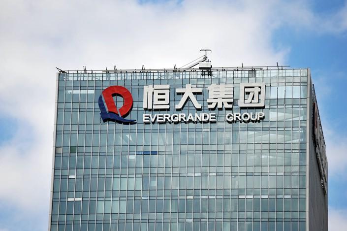 恆大集團3.6兆債務驚動北京 傳國務院副理劉鶴主持會議