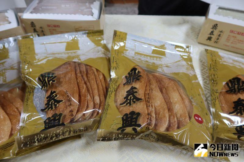 ▲鼎泰興牛舌餅,軟而厚實,裡頭是厚厚的麥芽餡,是鹿港最具代表性的傳統糕餅之一。(圖/記者陳雅芳攝,2020.09.30)