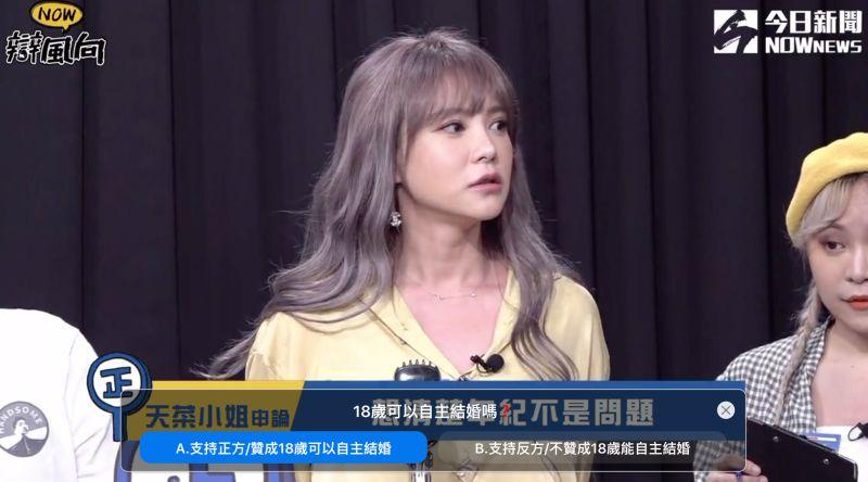 ▲天菜小姐。(圖/NOWnews)