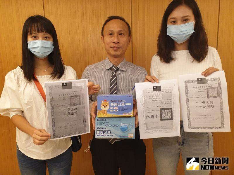 國家隊違法轉包增產口罩    釩泰負責人落淚致歉:一定負責