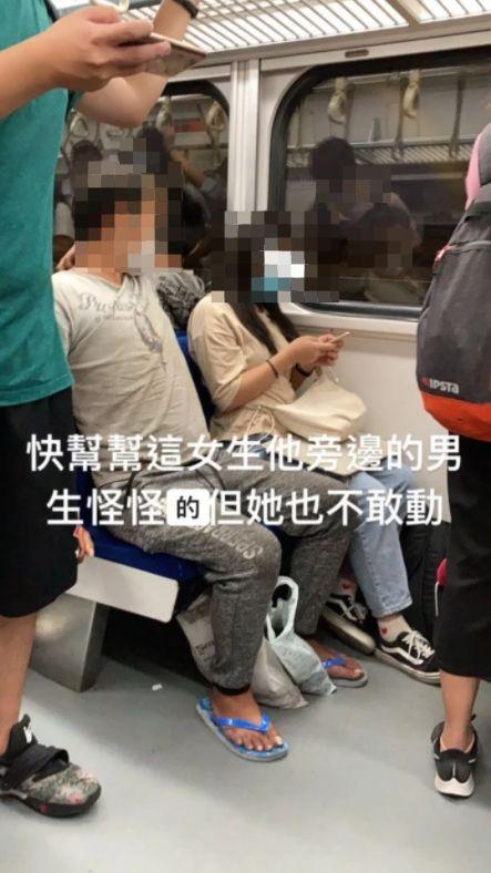 ▲原PO傳送照片給附近的乘客求助。(圖/翻攝Dcard)