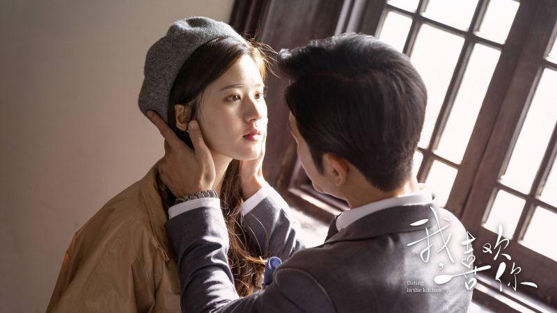 ▲趙露思(左)《我,喜歡你》愛上林雨申。(圖 /翻攝WeTV官微)