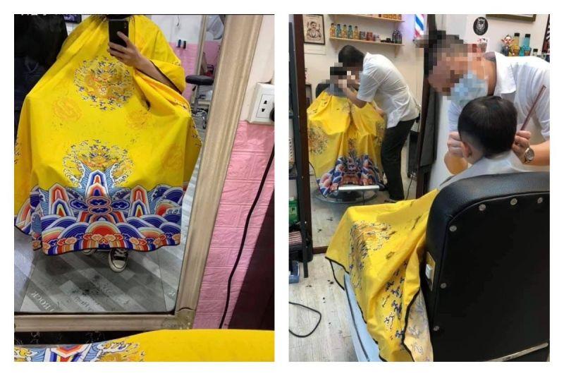 ▲網友分享剪髮的照片,黃袍圍巾超吸睛,讓大家笑翻。(圖/翻攝自《爆廢公社》臉書)