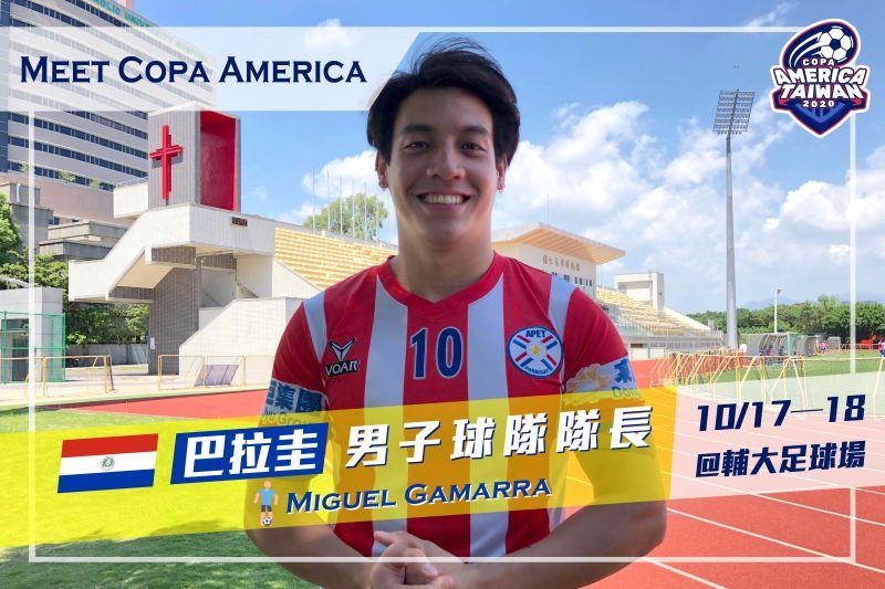 影/看球做外交!在台拉美人募資辦球賽 讓世界看見台灣