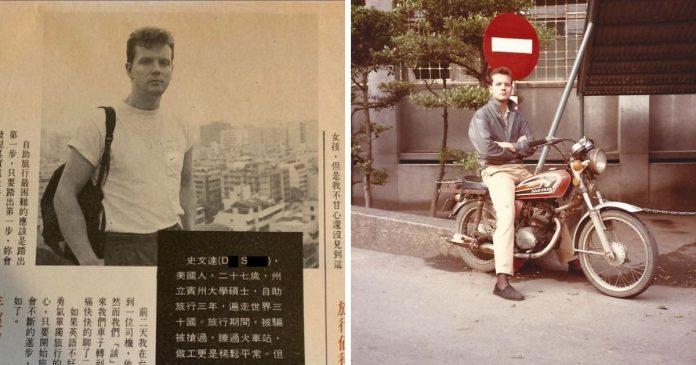 美國帥爸登台灣80年代報 兒子數年後發現反應超暖心