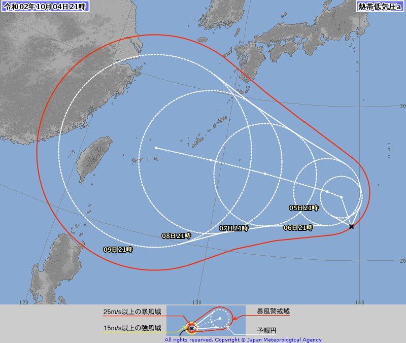▲日本氣象廳公布「昌鴻颱風」預測路徑。(圖/翻攝自臉書粉專「台灣颱風論壇|天氣特急」)