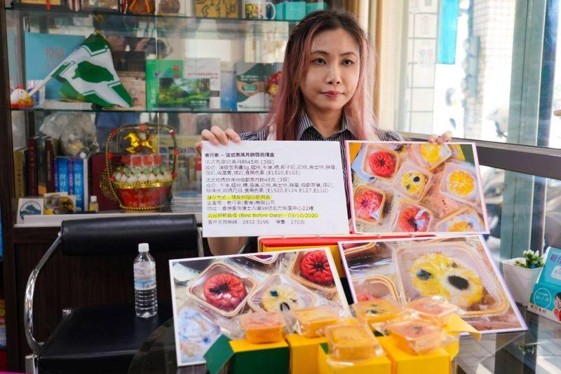 香港老行家月餅賞味期前發霉長毛 議員:境外食安漏洞
