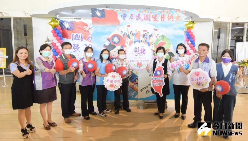 影/慶祝中華民國生日快樂 雙十國慶踩街彰化起飛