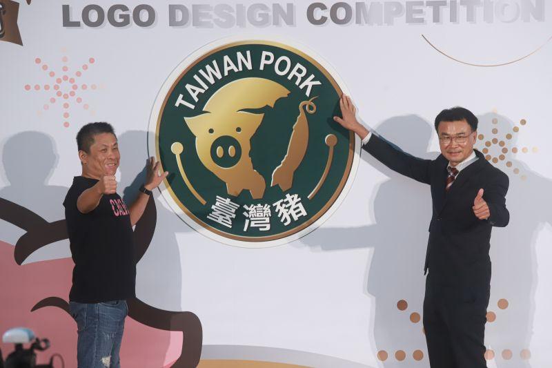 網購能買「台灣豬標章」?中央畜產會報警了:勿以身試法