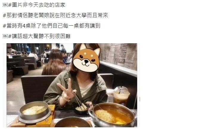 ▲(圖/翻攝自臉書《爆怨公社》)
