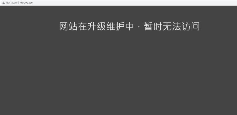 ▲(圖/翻攝自動物園官網)