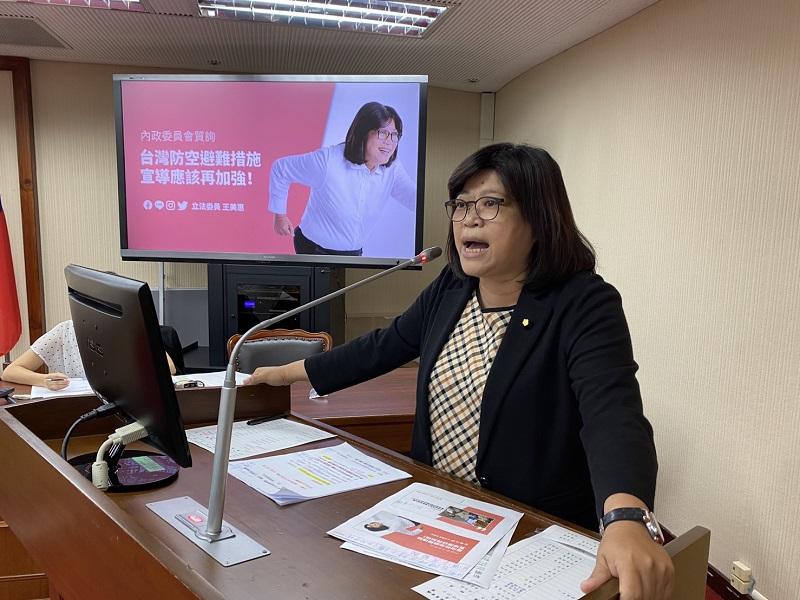 王美惠抨擊內政部宣導鬆散 連立委都不知<b>防空</b>避難所在哪