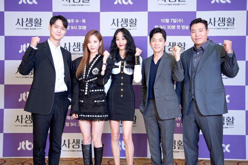 ▲高庚杓(左起)、徐玄、金孝珍、金永敏、太垣晳出席《私生活》記者會。(圖/Netflix)