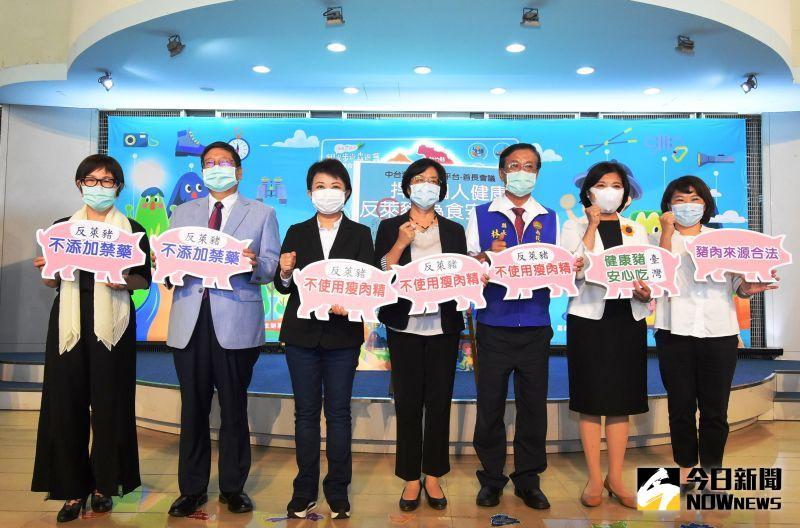 ▲7縣市首長達成發表共同發表堅持反對萊豬進口宣言。(圖/記者陳雅芳攝,2020.10.07)