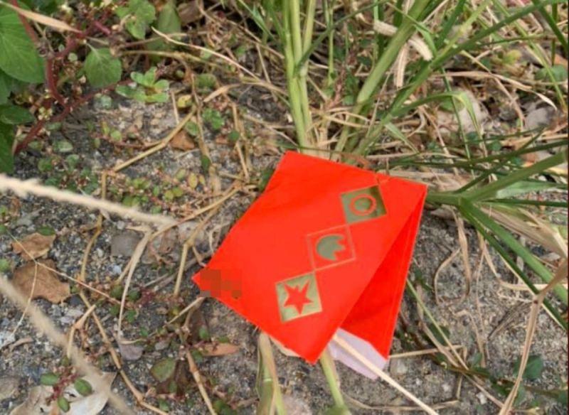 ▲一名網友指出,自家媽媽某日在路上撿了紅包袋,沒想到卻讓他遭遇一連串詭異的事情。(示意圖/翻攝靈異公社臉書)