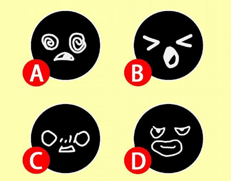 直覺選出4種<b>表情</b>誰在偷笑?測你的「讀心能力」有多強