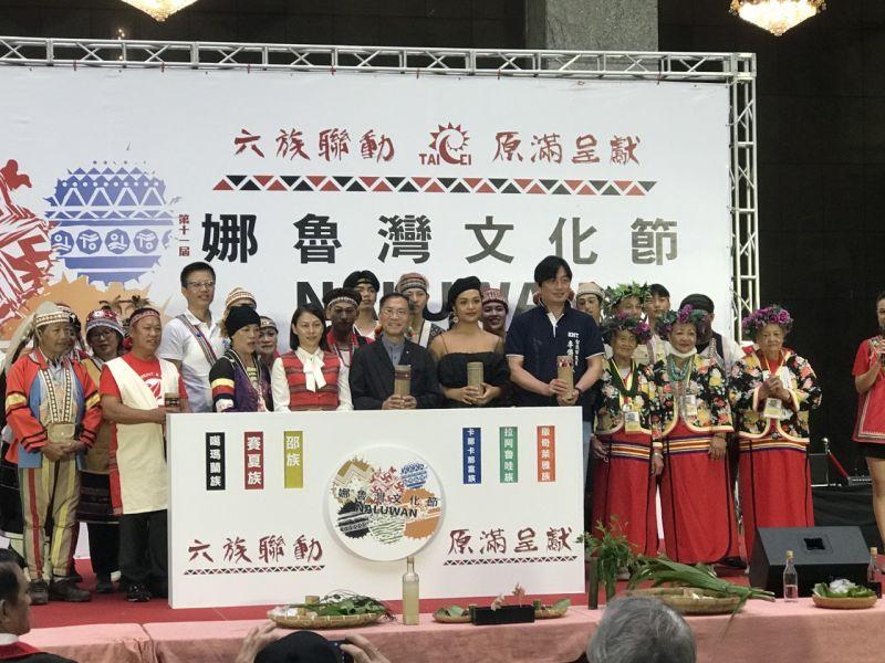 ▲台北市第11屆娜魯灣文化節開跑,將以六族聯動,實現臺灣多元文化共存共榮的精神。(圖/資料照片)
