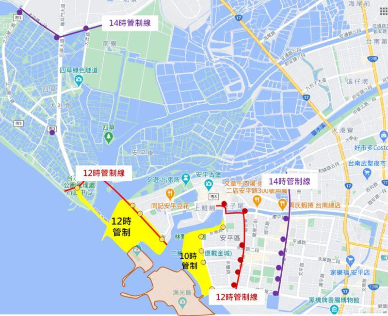 國慶焰火活動安平區交通管制圖
