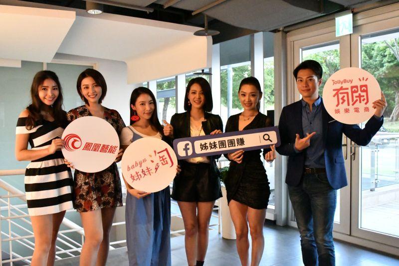 姊妹淘推出10月主題活動「姊妹淘好物」。(圖/姊妹團團賺)