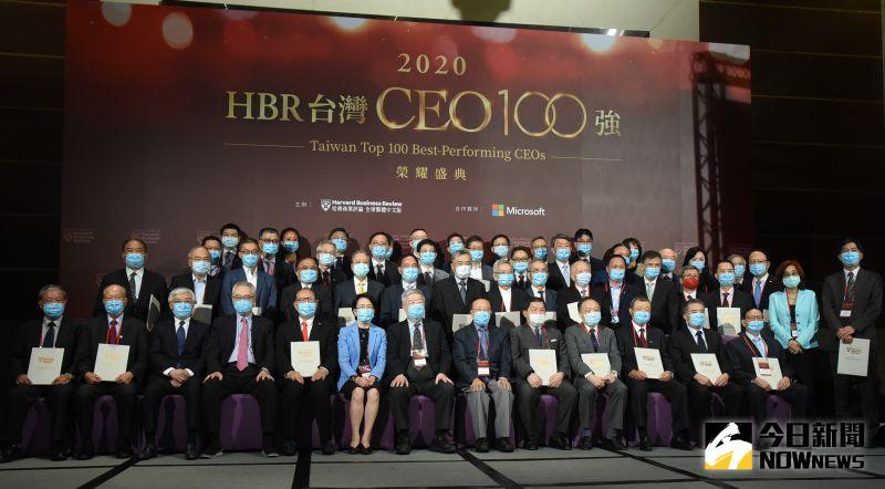 ▲2020《哈佛商業評論》全球繁體中文版「台灣CEO