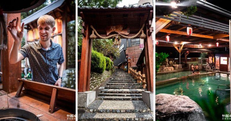 ▲谷關溫泉處處可以發現融合台式與日式文化的建築特色。(圖|Amedee提供)
