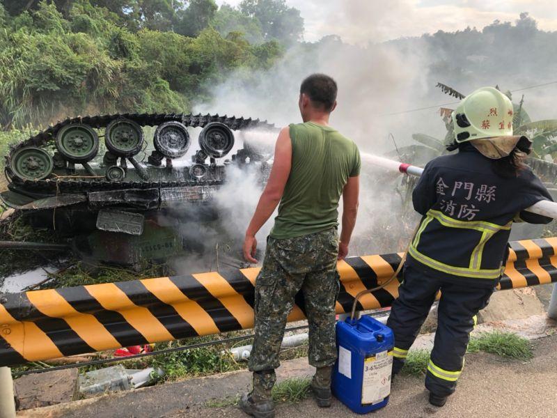金門烈嶼守備大隊M41A3戰車翻覆  1死1傷