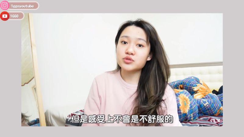 ▲1G表示,一開始不穿內褲,分泌物會直接黏在褲子上,導致下體氣味較重,但她強調「感受上不會舒服」。(圖/翻攝1G