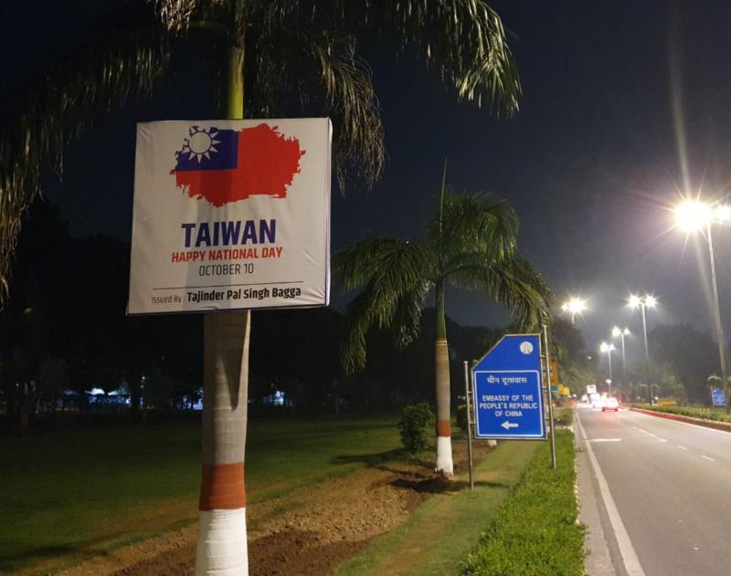 好嗆!雙十當天 中國駐印度使館外驚見台灣國慶海報