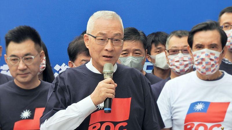 吳敦義國慶痛批總統府 講了連我的嘴都會髒!