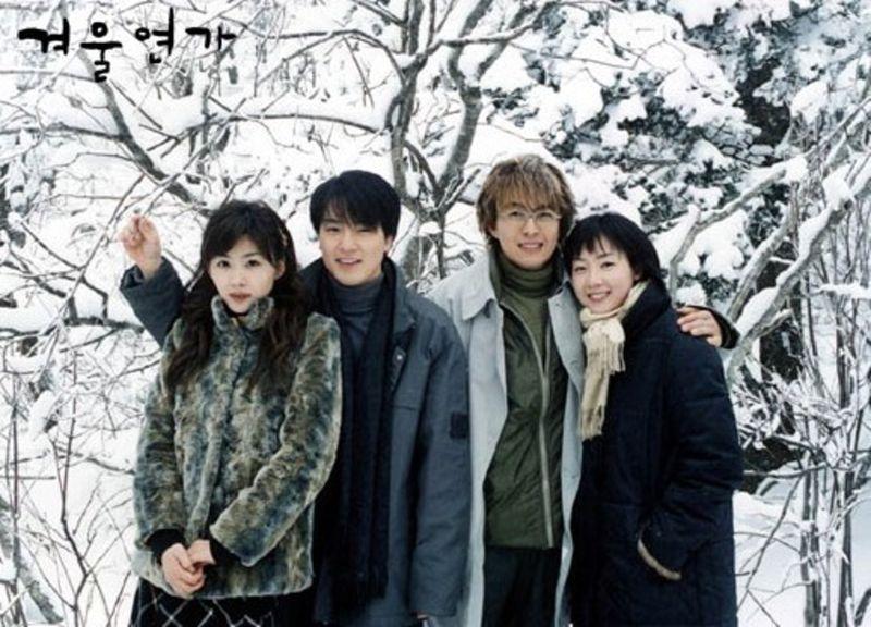 ▲劇中男二朴容(左二)已於2010年自殺身亡。(圖/《冬季戀歌》劇照)