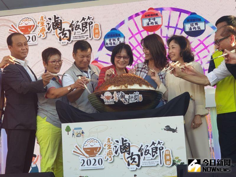 「2020台灣滷肉飯節」頒獎 十大特色滷肉飯讓人驚艷