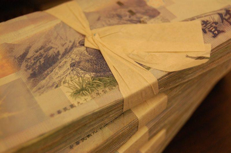 ▲原PO收到他人匯款匯錯帳號到他這,一連串後續卻讓他崩潰直嚷「有夠衰!」(示意圖/翻攝自Pixabay)