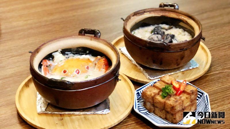 ▲ 高湯則以生米煮的「粥水」為基底,單純的湯底讓食材的原味、鮮美可以完整呈現。(圖/記者陳美嘉攝,2020.10.11)