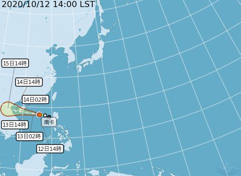 ▲原位於中西沙島海面的熱帶性低氣壓,已於今( 12 )日 14 時發展為今年編號第 16 號颱風「南卡」。(圖/氣象局)