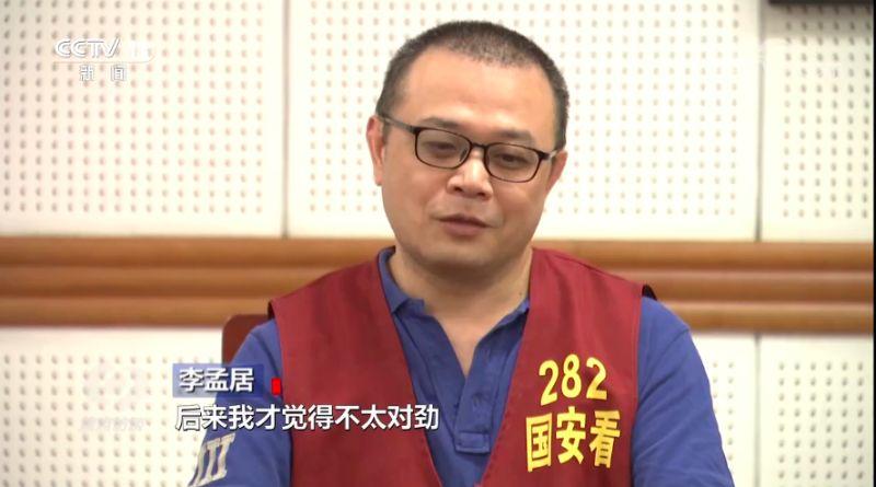 名家論壇》<b>單厚之</b>/笑掉大牙的「台灣間諜案」