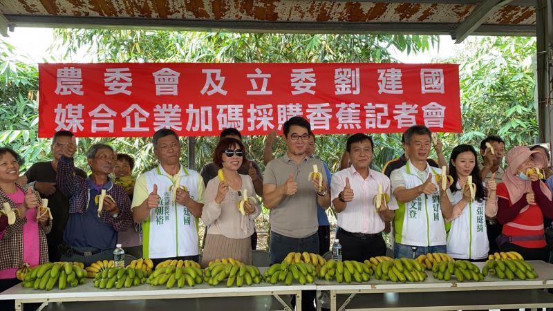 ▲農委會與立委劉建國協助雲林蕉農賣出香蕉。(圖/記者蘇榮泉攝)