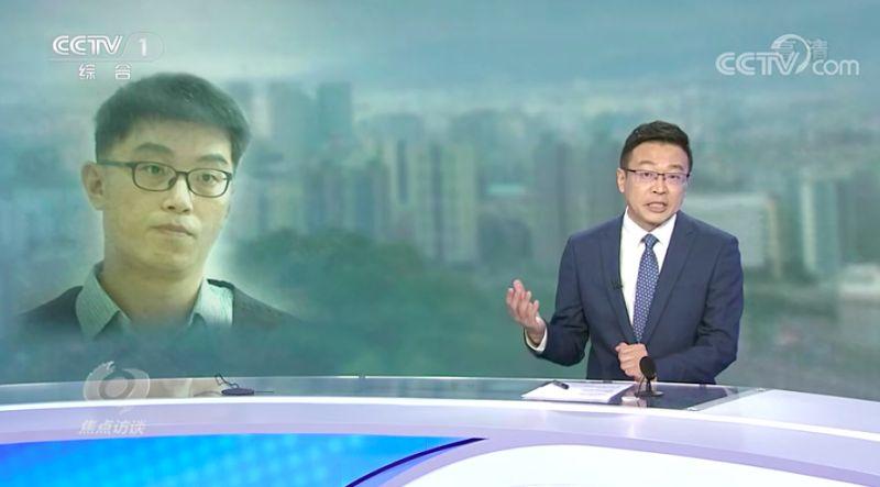 台諜案連環爆 陸委會籲北京:請落實正當法律程序