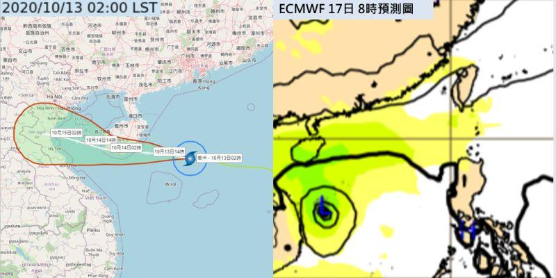 ▲南卡颱風強度緩慢增強,今(13)日晚侵襲海南島,對台灣無影響。不過,17日8時另一「熱帶擾動」在通過菲律賓中部進入南海後,已接近越南中部,亦有發展成颱風的機率。(圖/翻攝自《三立準氣象·