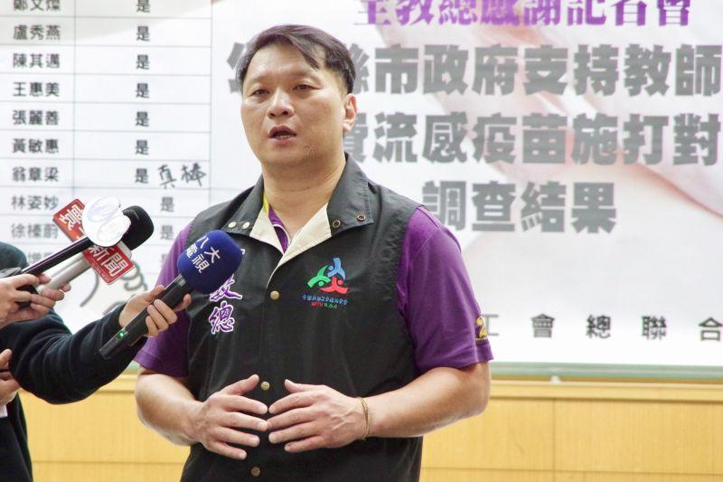 李萬吉終於道歉!全教總取消抵制行動籲:應修法保障勞工