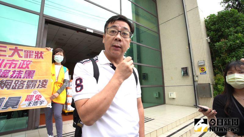 ▲邱仁德表示,王浩宇就是因為講話沒根據同時又愛汙名化,所以這次才有這麼多人站出來罷免他。(圖/記者李春台攝,