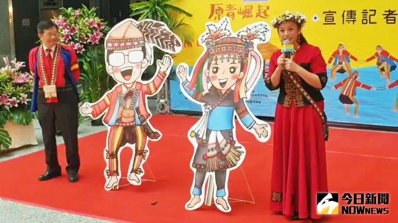 原住民豐年節活動 傳統祭儀、趣味競賽、原民<b>市集</b>齊登場