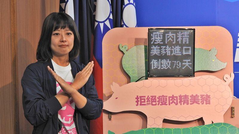 國民黨在今天(14)推出「瘦肉精美豬進口倒數計時器」。圖為發言人江怡臻。( 圖/記者陳弘志攝,2020.10.14 )