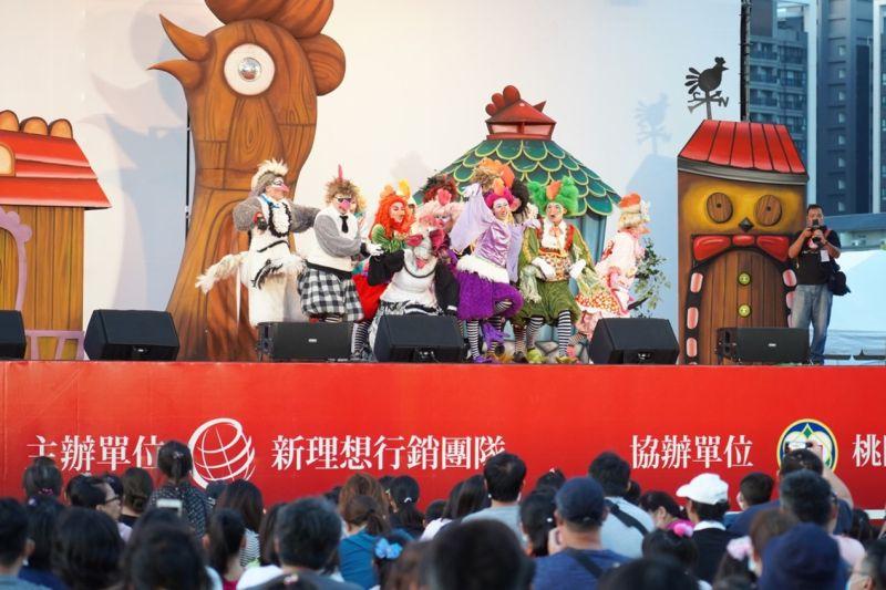 ▲活動請來紙風車劇團的演出,現場熱鬧非凡。(圖/資料照片)