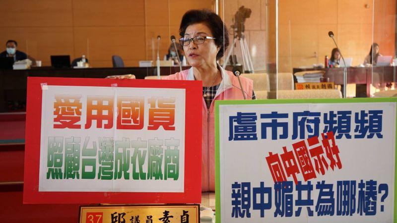中市優良教師獎狀寫「中國民國」 議員:向中國示好?