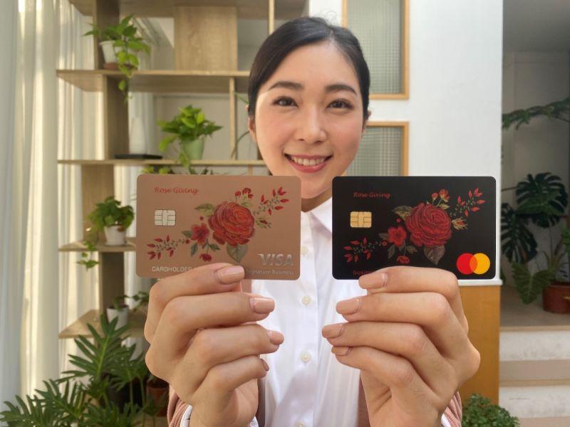 廣編/台新玫瑰Giving卡新上市 百貨17%回饋迎週年慶